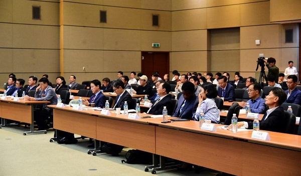 북한 광물 에너지ㆍ 자원 개발과 물류 연결 방안 모색을 위한 국제학술대회